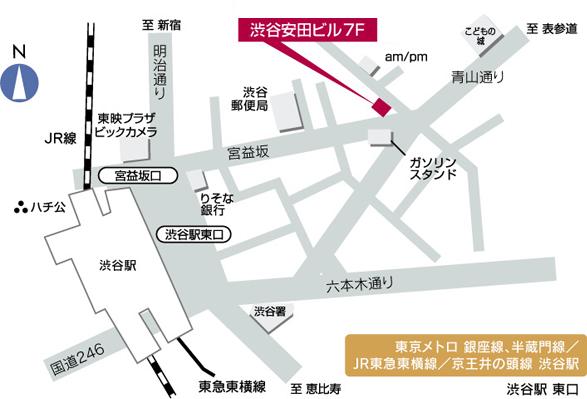 図:渋谷司法書士オフィスの地図